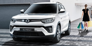 New SsangYong Tivoli from £13,495